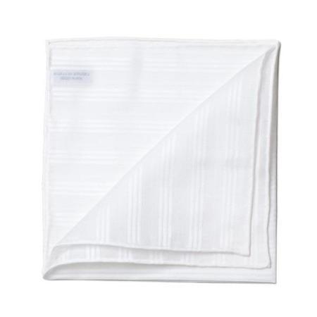 Les essentiels » Mouchoir de poche blanc satin blanc
