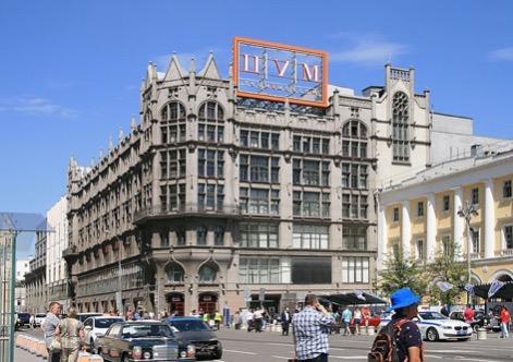 NOM_SITE - TSUM (RUSSIE - MOSCOU)